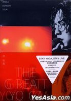 The Great Yoga World Concert Tour (2DVD + Bonus DVD) (Limited Edition)