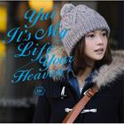 It's My Life / Your Heaven (Normal Edition)(Japan Version)