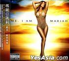 Me. I Am Mariah...The Elusive Chanteuse (Taiwan Version)