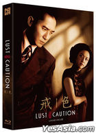 Lust, Caution (Blu-ray) (Lenticular Full Slip Numbering Limited Edition) (Korea Version)