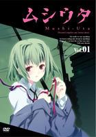 Mushiuta (DVD) (Vol.1) (Normal Edition) (Japan Version)