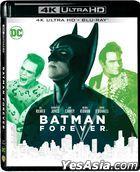 Batman Forever (1995) (4K Ultra HD + Blu-ray) (Hong Kong Version)