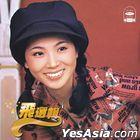 Fei Xuan Ji (Hai Shan Reissue Version)