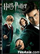 Harry Potter And The Order Of The Phoenix (2007) (DVD) (Single Disc Edition) (Hong Kong Version)