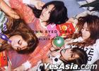 Brown Eyed Girls Vol. 5 - Black Box (CD + DVD) (Taiwan Version)