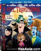 Hotel Transylvania (2012) (Blu-ray) (3D+2D 2-Disc Limited Edition) (Taiwan Version)