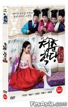 A Case Of Bachelor Abduction (DVD) (Korea Version)