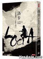 Luo Qia : Qi Shi Wo Men , Yi Zhi Du Zai Lu Shang