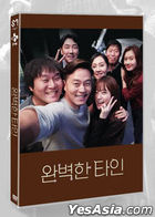 Intimate Strangers (2DVD) (Normal Edition) (Korea Version)