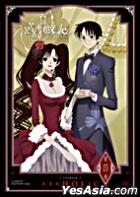xxxHOLiC Vol.4 (Japan Version)