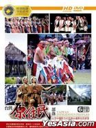 Taiwan Indigenous Peoples (DVD) (Ep. 1-12) (Taiwan Version)