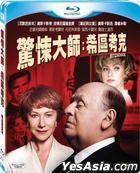 Hitchcock (2012) (Blu-ray) (Taiwan Version)