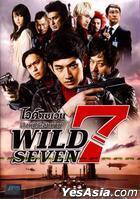 七金剛 (2011) (DVD) (泰國版)