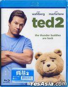 Ted 2 (2015) (Blu-ray) (Hong Kong Version)