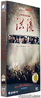 Hong Liu (2010) (H-DVD) (Ep. 1-32) (End) (China Version)