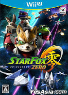 Star Fox Zero (Wii U) (日本版)