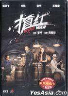 Wine War (2017) (DVD) (Limited Edition) (Hong Kong Version)