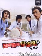 Surgeon Bong Dal Hee (DVD) (Ep. 1-18) (End) (4-Disc Edition) (Multi-audio) (SBS TV Drama) (Taiwan Version)