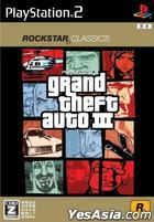 Grand Theft Auto III (New Bargain Edition) (Japan Version)