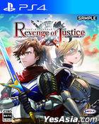 Revenge of Justice (Japan Version)