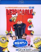 Despicable Me (2010) (Blu-ray) (Hong Kong Version)