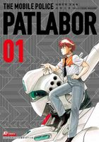 THE MOBILE POLICE PATLABOR (Collectible Edition)(Vol.1)