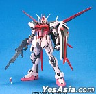 Gundam SEED : MG Strike Rouge