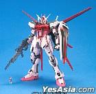 Gundam SEED : MG Strike Rouge