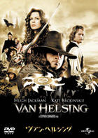 VAN HELSING (Japan Version)