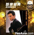 Without You (Crown Records 60th Anniversary Reissue Series)