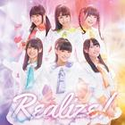 Realize! (Japan Version)
