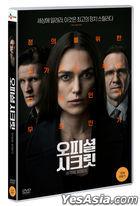 Official Secrets (DVD) (Korea Version)