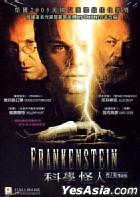 Frankenstein (End) (2004) (Hong Kong Version)