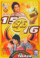 15/16 (VCD) (Vol.1) (TVB Program)