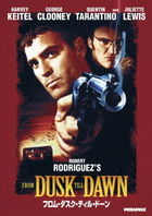 From Dusk Till Dawn  (DVD) (Special Priced Edition) (Japan Version)