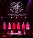 ARENA TOUR 2014 GENESIS OF 2PM [BLU-RAY](Japan Version)