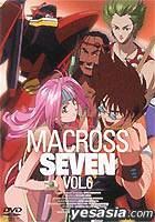 Macross 7 Vol.6 (Japan Version)