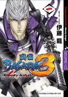 Zhan Guo Basara 3 - Bloody Angel (Vol.1)