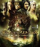 Game of Thrones First Chapter Vol.1 (Blu-ray)(Japan Version)