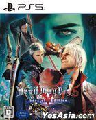 Devil May Cry 5 Special Edition (Japan Version)