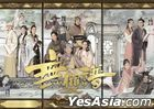 Under The Veil (DVD) (Ep.1-20) (End) (Multi-audio) (English Subtitled) (TVB Drama) (US Version)