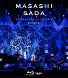 Sada Masashi Concert Tour 2019 -Sin Jibun Fudoki- [BLU-RAY] (Japan Version)