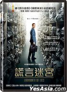 Labyrinth Of Lies (2014) (DVD) (Taiwan Version)