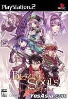 Blazing Souls (普通版) (日本版)