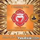 Om Chanting - Meditation on the 7 Chakras (Korea Version)