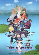 Tales of Vesperia - Theatrical Edition : The First Strike (DVD) (Japan Version)