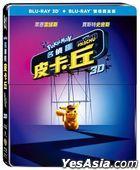 POKÉMON Detective Pikachu (2019) (Blu-ray) (2D + 3D Steelbook) (Taiwan Version)
