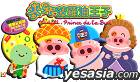 Mcdull, Prince de la Bun + OST CD (Limited Edition)