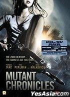 Mutant Chronicles (DVD) (Hong Kong Version)