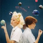 RED PLANET [Japan Edition] (Normal Edition) (Japan Version)